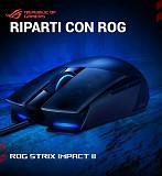 Игровая мышка ASUS ROG STRIX Impact 2 Ташкент