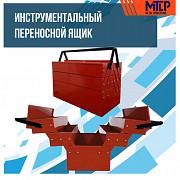 Переносной инструментальный ящик Ташкент
