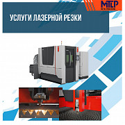 Лазерная резка металла Ташкент