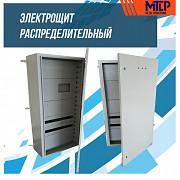 Электрощит распределительный Ташкент