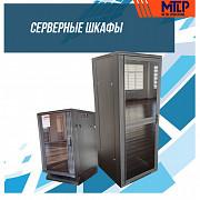 Серверные шкафы на 22 и 42 юнита Ташкент
