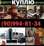 Куплю дорого мебель стенка все из дома (90)994-81-34 Ташкент