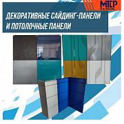 Декоративные сайдинг-панели и потолочные панели Ташкент