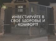 Автоматика для ворот Ташкент