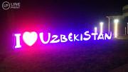 Наружная реклама Оформление помещений Объемные буквы доставка из г.Ташкент