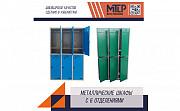 Шкаф разборный металлический с 6-ю отделениями Ташкент