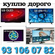 Куплю телевизор Ташкент