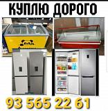 Куплю холодильник Ташкент
