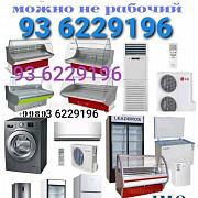 Куплю дорого мебель и бытавую технику 93 6229196 доставка из г.Ташкент