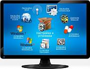 Установка Windows НА ДОМУ Ремонт компьютеро в Ташкенте (любой райён uzcard) Ташкент
